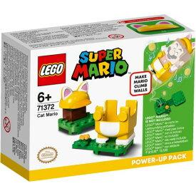 LEGO レゴ スーパーマリオ ネコマリオ パワーアップ パック 71372おもちゃ こども 子供 レゴ ブロック