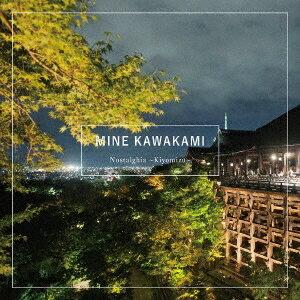 川上ミネ/ノスタルジア〜キヨミズ〜 【CD】