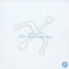 (オルゴール)/2004ベストコレクション 【CD】