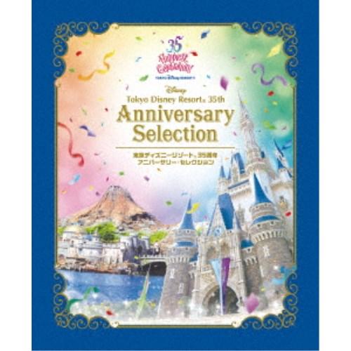 【送料無料】東京ディズニーリゾート 35周年 アニバーサリー・セレクション 【Blu-ray】