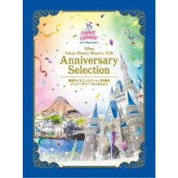 東京ディズニーリゾート35周年アニバーサリー・セレクション【DVD】
