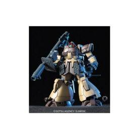 機動戦士ガンダム HGUC 1/144 ドムトローペンサンドブラウンおもちゃ ガンプラ プラモデル 機動戦士ガンダム0083スターダストメモリー
