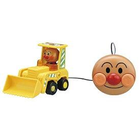 アンパンマン NEWミニリモコン ブルドーザーおもちゃ こども 子供 知育 勉強 3歳