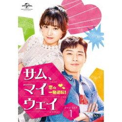 サム、マイウェイ〜恋の一発逆転!〜DVDSET1【DVD】