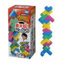 東大脳! ブロック10おもちゃ こども 子供 パーティ ゲーム 6歳