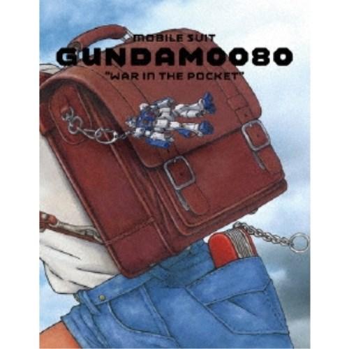 【送料無料】機動戦士ガンダム0080 ポケットの中の戦争 Blu-rayメモリアルボックス (期間限定) 【Blu-ray】