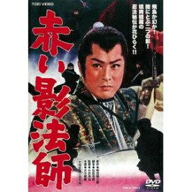 赤い影法師 【DVD】