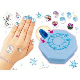 アナと雪の女王 ネイル&ジュエリーシールおもちゃ こども 子供 女の子 ままごと ごっこ 作る