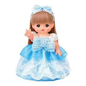 メルちゃん きせかえセット あこがれみずいろドレスおもちゃ こども 子供 女の子 人形遊び 洋服