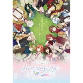 明治東亰恋伽 ハイカラ浪漫劇場 〜Honeymoon〜 【DVD】