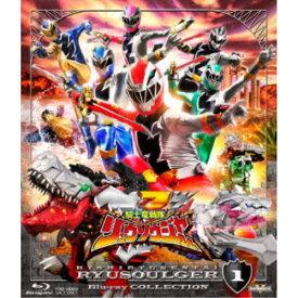 騎士竜戦隊リュウソウジャー Blu-ray COLLECTION1 【Blu-ray】