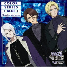 VAZZY/「VAZZROCK」COLORシリーズ [-BLUE-]「Once in a blue moon」 【CD】