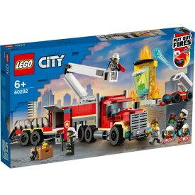 LEGO レゴ シティ 消防指令基地 60282おもちゃ こども 子供 レゴ ブロック 3歳