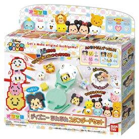 オリケシ ディズニーツムツム スタンダードセット おもちゃ こども 子供 女の子 ままごと ごっこ 作る 8歳 ミッキーマウス