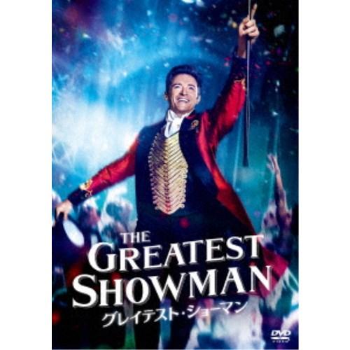 グレイテスト・ショーマン 【DVD】