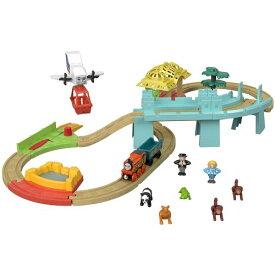 きかんしゃトーマス 木製レールシリーズ Go!Go!地球まるごとアドベンチャーセット FXT66おもちゃ こども 子供 知育 勉強 3歳