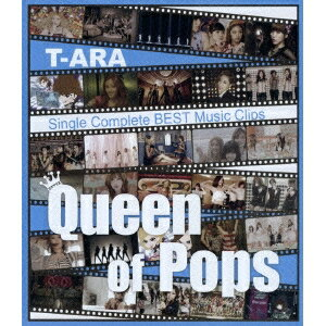 T-ARA Single Complete BEST Music Clips Queen of Pops 【Blu-ray】