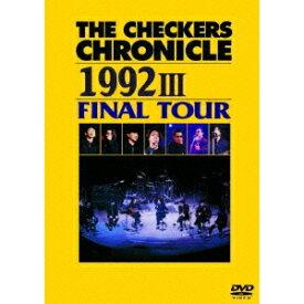 チェッカーズ/THE CHECKERS CHRONICLE 1992 III FINAL TOUR 【DVD】