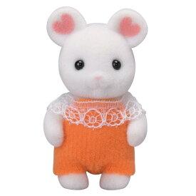 シルバニアファミリー ネ-107 マシュマロネズミの赤ちゃん おもちゃ こども 子供 女の子 人形遊び 3歳