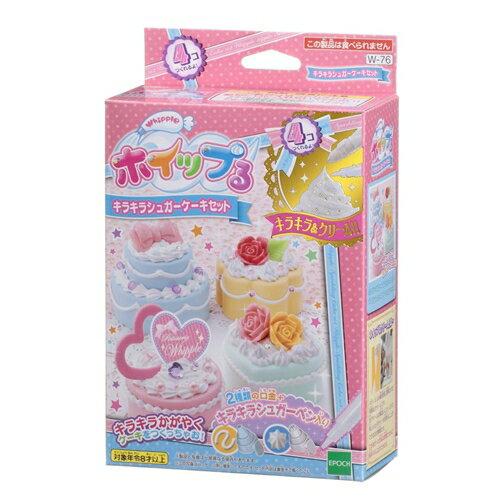ホイップる W-76 キラキラシュガーケーキセット おもちゃ こども 子供 女の子 ままごと ごっこ 作る 8歳