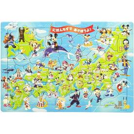 こども用パズル 60ピース ミッキーと日本地図であそぼうよ! DC-60-059おもちゃ こども 子供 知育 勉強 4歳 ミッキーマウス