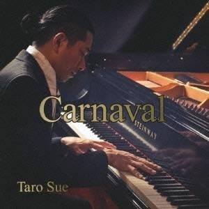 須江太郎/シューマン:謝肉祭 【CD】