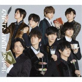 Hey! Say! JUMP/マエヲムケ《通常盤》 【CD】