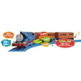 プラレール OT-01 おしゃべりトーマスえいごプラスおもちゃ こども 子供 男の子 電車 3歳