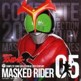 (キッズ)/COMPLETE SONG COLLECTION OF 20TH CENTURY MASKED RIDER SERIES 05 仮面ライダーストロンガー 【CD】