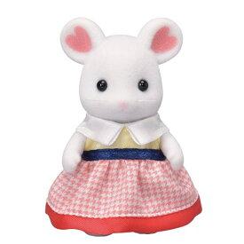 シルバニアファミリー ネ-106 マシュマロネズミの女の子 おもちゃ こども 子供 女の子 人形遊び 3歳