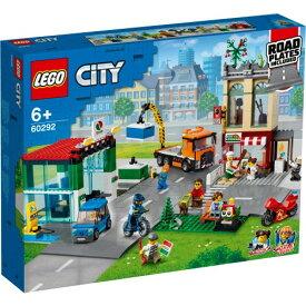 LEGO レゴ シティ レゴシティのタウンセンター ロードプレート付 60292おもちゃ こども 子供 レゴ ブロック 3歳