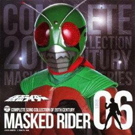 (キッズ)/COMPLETE SONG COLLECTION OF 20TH CENTURY MASKED RIDER SERIES 06 仮面ライダー(スカイライダー) 【CD】