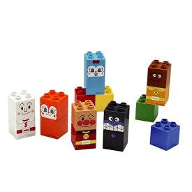ブロックラボ ファーストシリーズ アンパンマンとおともだちブロックセット おもちゃ こども 子供 知育 勉強 1歳6ヶ月