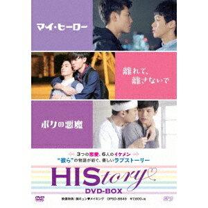 HIStory マイ・ヒーロー/離れて、離さないで/ボクの悪魔 DVD-BOX 【DVD】