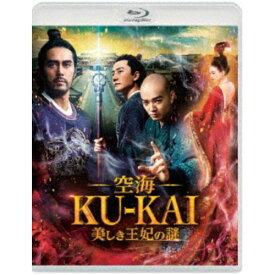 空海-KU-KAI-美しき王妃の謎《通常版》 【Blu-ray】