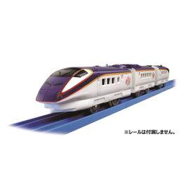 プラレール S-09 E3系新幹線つばさ2000番代(連結仕様)おもちゃ こども 子供 男の子 電車 3歳