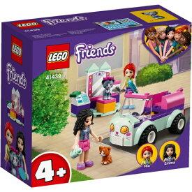 LEGO レゴ フレンズ ねこのペットサロンカー 41439おもちゃ こども 子供 レゴ ブロック 7歳