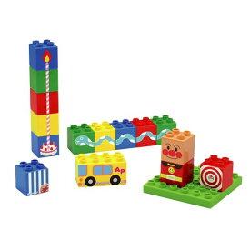 ブロックラボ ファーストシリーズ はじめてできたよ!アンパンマンブロックあそびセット おもちゃ こども 子供 知育 勉強 1歳6ヶ月