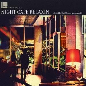ミズノマリ/NIGHT CAFE RELAXIN' 【CD】