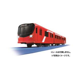 プラレール S-58 ライト付 東京メトロ丸ノ内線2000系