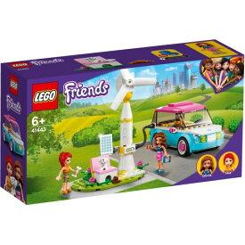 LEGO レゴ フレンズ フレンズの電気自動車 41443おもちゃ こども 子供 レゴ ブロック 7歳