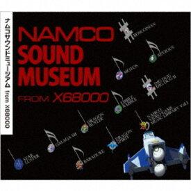 (ゲーム・ミュージック)/ナムコサウンドミュージアム from X68000 【CD】