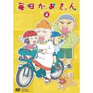 毎日かあさん 3 【DVD】