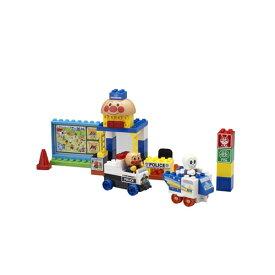 【送料無料】ブロックラボ アンパンマンとパトカーブロックセット おもちゃ こども 子供 知育 勉強 3歳