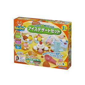 ねんDo! アイスクリームセットおもちゃ こども 子供 知育 勉強 3歳