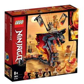 【送料無料】レゴ 爆炎!マグマノオロチ 70674 おもちゃ こども 子供 レゴ ブロック LEGO