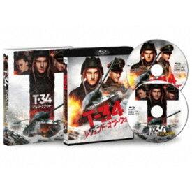 T-34 レジェンド・オブ・ウォー コンプリート版<インターナショナル版&ダイナミック完全版> 【Blu-ray】