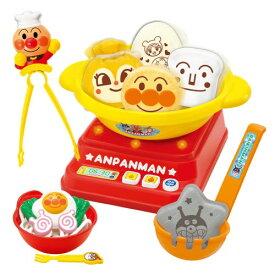 アンパンマン おでんもうどんもつくっちゃお!ぐつぐつおしゃべりお鍋セットおもちゃ こども 子供 知育 勉強 3歳