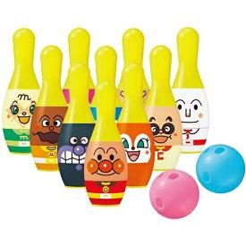 アンパンマン ボウリング おもちゃ こども 子供 知育 勉強 1歳6ヶ月