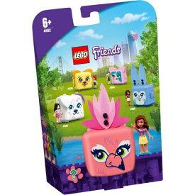 LEGO レゴ フレンズ キュービーズ オリビアのフラミンゴキューブ 41662おもちゃ こども 子供 レゴ ブロック 7歳